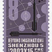 Starschips 08-poststamp - Shenzhou 5 Poster