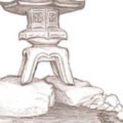 Stone Lantern Poster