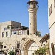 Street With Minaret In Tel Aviv Israel Poster