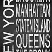 Subway New York 4 Poster