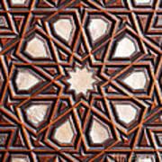 Sultan Ahmet Mausoleum Door 04 Poster