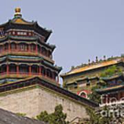 Summer Palace, Beijing Poster