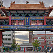 Sunset At Chinatown Gate In Seattle Washington Poster