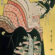 Takigawa From The Tea House Ogi Poster