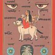 Tantra Tantric Arwork Painting Yoga India Miniature Painting Drawing Portrait  Poster