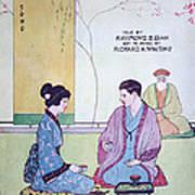 Tea Leaves Poster