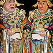 Temple Doors 01 Poster