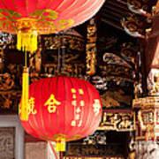 Temple Lanterns 01 Poster