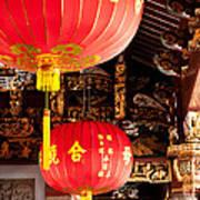 Temple Lanterns 02 Poster