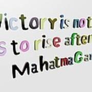 Text Poster by Moshfegh Rakhsha