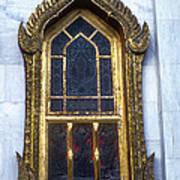 Thai Temple Window Poster