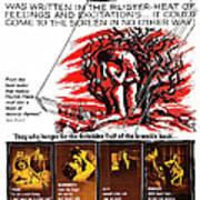 The Bramble Bush, Us Poster Art, Left Poster