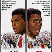 The Fighters, Aka Ali The Fighter, Aka Poster