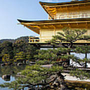 The Golden Temple Of Kyoto Japan Poster