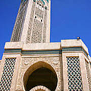 The Hassan II Mosque Grand Mosque with the Worlds Tallest 210m Minaret Sour Jdid Casablanca Morocco Poster
