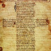 The Hippocratic Oath - Facsimile Poster