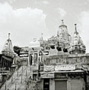 The Jagdish Temple Poster