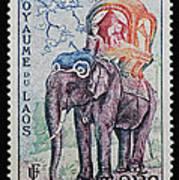 The King's Elephant Vintage Postage Stamp Print Poster