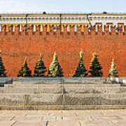 The Kremlin Wall Poster