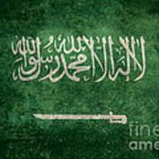 The National Flag Of  Kingdom Of Saudi Arabia  Vintage Version Poster