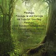 The Princess Bride - Mawage Poster