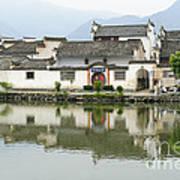 The South Lake In Hongcun Village Poster