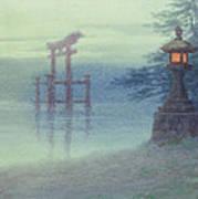 The Stone Lantern Cira 1880 Poster