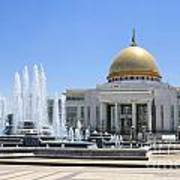 The Turkmenbashi Palace In Independence Square In Ashgabat Turkmenistan Poster