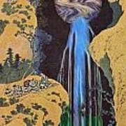 The Waterfall Of Amida Behind The Kiso Road Poster
