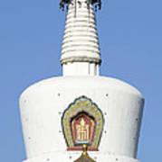 The White Dagoba On Jade Island - Beihai Park - Beijing China Poster