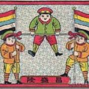 Three Boy Soldiers W Flags Sport High Jump Game. Matches. Match Book Antique Matchbox Cover. Poster