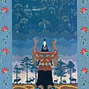 Thunder Girl II Poster