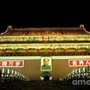 Tiananmen Gate At Night Beijing China Poster