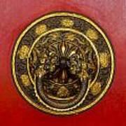 Tibetan Door Knocker Poster