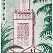 Tlemcen Great Mosque Poster