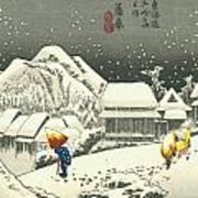 Tokaido - Kanbara Poster