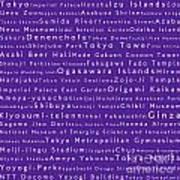 Tokyo In Words Purple Poster