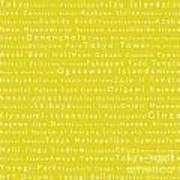 Tokyo In Words Yellow Poster
