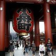 Tokyo Luv  Poster
