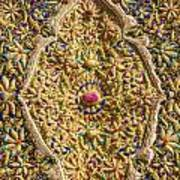 Traditional Embroidery In Jerusalem Israel Poster