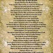 Typography Art Desiderata Poem On Watercolor Poster