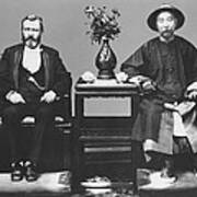 Ulysses S. Grant Visits China Poster