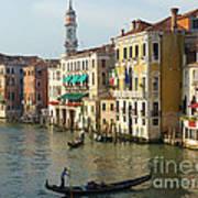 Venice Sun Poster