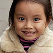 Vietnamese Girl 03 Poster