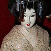 Vintage Nishi Doll Poster