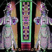 Vibrant Opera Poster
