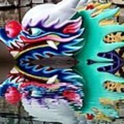 Waiting Dragon Reflect  Poster