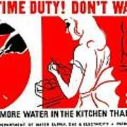 War Poster - Ww2 - Dont Waste Water 1 Poster