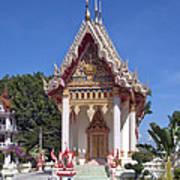 Wat Mahawanaram Ubosot Dthu652 Poster