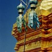 Wat Phrathat Doi Suthep  Poster